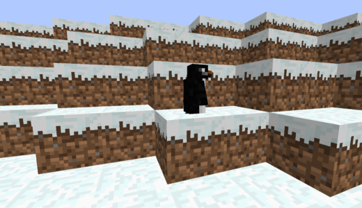 [Minecraft]マイクラの世界にペンギンを追加しようWaddles mod