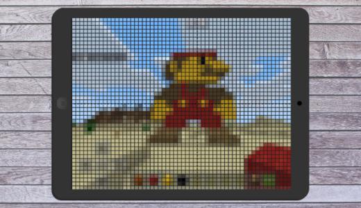 iPadでマイクラのテクスチャ作成&写真をドット絵に変換 ドット絵エディタ -Dottableの使い方