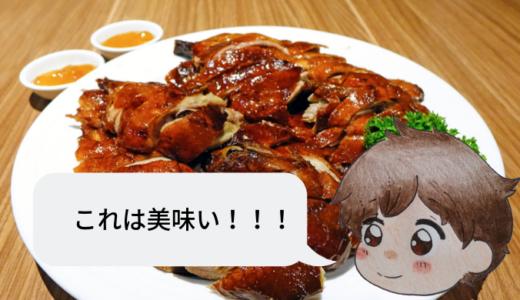 [Minecraft]YAFM-Yet Another Food mod(食べ物追加mod)